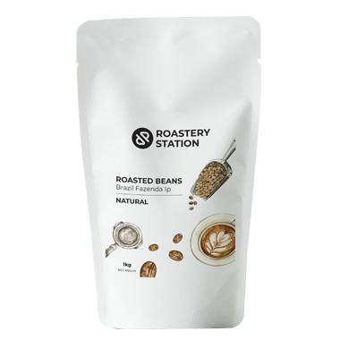 Coffee Bean Suppliers